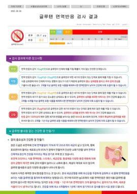 report_sample_05